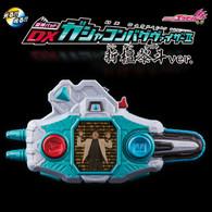 Kamen Masked Rider Exe God Pad DX Gashakon Bug Weisser II