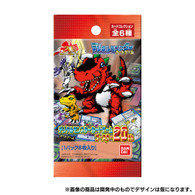 Digital Monster Card Game Digimon 20th Anniversary Set