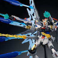 HGCE 1/144 Strike Freedom Gundam Plus Wing of Light DX Edition Plastic Model