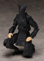 figma Kurogo Action Figure (Completed)