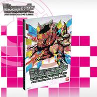 Digital Monster ART BOOK Ver.1~5&20th