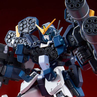 MG 1/100 Gundam Heavy ARMS CUSTOM EW Plastic Model