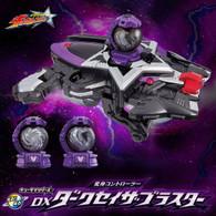 Uchu Sentai Kyuranger Henshin Controller DX Dark Seiza Blaster