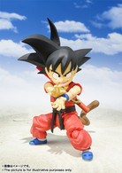 S.H.Figuarts Son Goku (Boyhood) Action Figure (Completed)