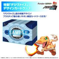 Battle Spirits Butler's Collectible Set Digimon