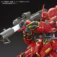 RG 1/144 Sinanju for Expansion Set Plastic Model