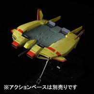 HGUC 1/144 Base Jabber (Zeon Remnants Colors UC ver.) Plastic Model