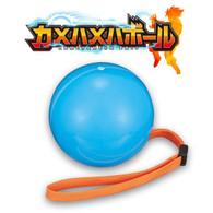 DragonBall Super Kamehameha Ball