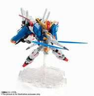 Nxedge Style [MS UNIT] Ex-S Gundam Action Figure (Completed)