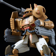HG 1/144 Zaku Cannon Test Type Plastic Model