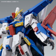 MG 1/100 Enhanced ZZ Gundam Ver. Ka Extension Parts