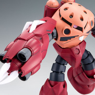HGBF 1/144 Amazing Z'Gok Plastic Model ( NOV 2017 )