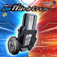 Kamen Rider Ex-Aid Transform Game DX Gashat Gear Dual Another