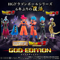 HG Dragonball Z Kai GOD EDITION