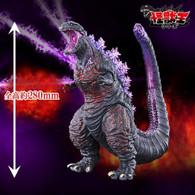 Shin Godzilla Kaiju-Oh Series Godzilla 2016 Climax Ver. (Completed)