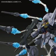MG 1/100 Dragoon Display Effect for ( Providence Gundam ) Plastic Model ( JAN 2018 )