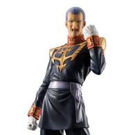 GGG (Gundam Guys Generation) Gihren Zabi 1/8 PVC Figure (Completed)