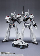 Robot Spirits Side Labor Parts Set for Ingraham Unit No.1 & Unit No.2 (PATLABOR the Movie)