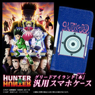 HUNTER x HUNTER Smart Phone Case (GI binder)