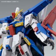 MG 1/100 Enhanced ZZ Gundam Ver. Ka Extension Parts ( JAN 2018 )