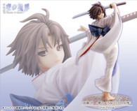 Shiki Ryogi (Dreamy, Remains of the Day) 1/8 PVC Figure (Completed)