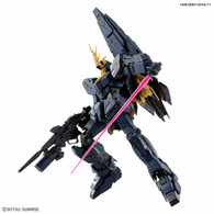 "RG 1/144 UNICORN GUNDAM 02 BANSHEE NORN [PREMIUM ""UNICORN MODE"" BOX] Plastic Model"
