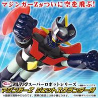 Bullmark Super Robot Series Mazinger Z Jet Scrander Version
