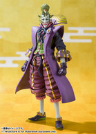 S.H.Figuarts Dairokutenmaou Joker Action Figure ( IN STOCK )