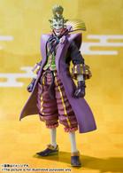 S.H.Figuarts Dairokutenmaou Joker Action Figure (Completed)