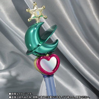 Transformation Lip Rod Sailor Neptune