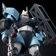 MG 1/100 MS-14BR Uma Lightning's Gelgoog High Mobility Type Plastic Model ( APR 2018 )