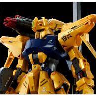 MG 1/100 HyakuShiki Kai Production Type Plastic Model ( Reissue )