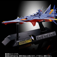 Soul of Chogokin GX-80 N-NAUTILUS (Completed) (with first pre-order bonus)