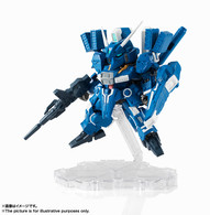 Nxedge Style [MS UNIT] Gundam Mk-5 Action Figure (Completed)
