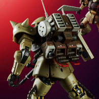 RG 1/144 Zaku Mine Layer Plastic Model