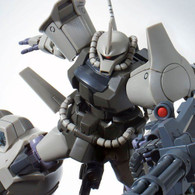 HGUC 1/144 Gouf Flight Type Plastic Model
