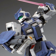 MG 1/100 GM Dominance Plastic Model