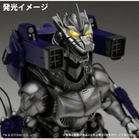 Toho 30cm Series Mechagodzilla 3 2002 (Night Battle Ver.)