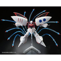 HGUC 1/144 Qubeley Funnel Effect SET