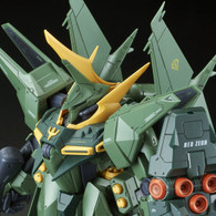 RE 1/100 Bawoo (Mass Production Type) Plastic Model