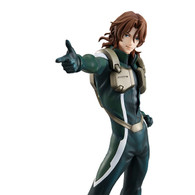 GGG (Gundam Guys Generation) Gundam OO Lockon Stratos 1/8 PVC Figure ( with Bonus )