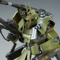 MG 1/100 Zaku Cannon (Ian Graden Custom) Plastic Model
