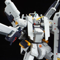MG 1/100 G Parts [Hrududu] Plastic Model ( SEP 2018 )