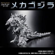 Master Detail Movie Monster Series Mechagodzilla