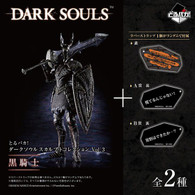 Dark Soul Sculpt Collection Vol. 3 Black Knight