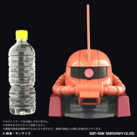 Mobile Suit Gundam Char Aznable's Zaku-Head Tape Cutter