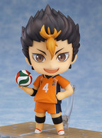Nendoroid Yu Nishinoya Action Figure