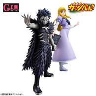 G.E.M. Series Zatch Bell!! Brago & Sherry Belmont PVC Figure