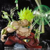 Figuarts Zero Super Saiyan Broly The Burning Battles PVC Figure