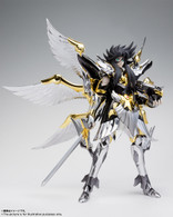 Saint Cloth Myth Meiou Hades 15th Anniversary Ver. Action Figure